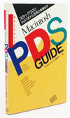 6pdsguide
