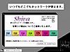 Shiva01