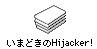 Imahi00