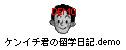 Ken00